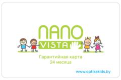 garantya_na_ochki