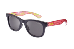 Детские солнцезащитные очки для мальчиков Nanovista Glup NS51511