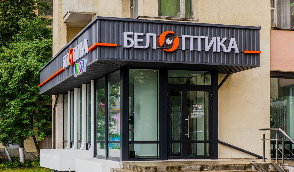 beloptika_na_bogdanovicha