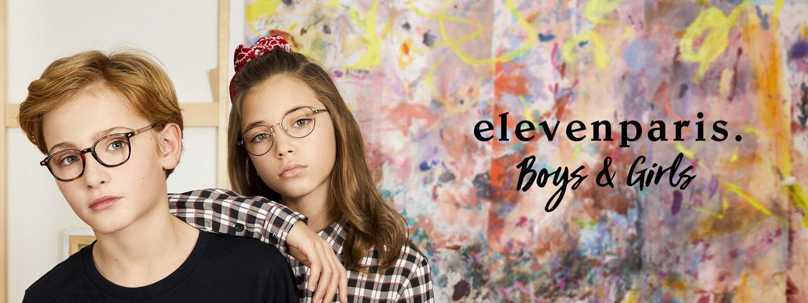Оправы для детей и подростков Elevanparis купить в Минске